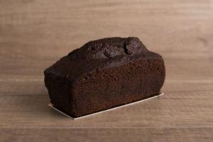 cake artisanaux de la chocolaterie colombet pres de clermont ferrand en auvergne